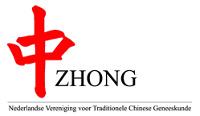 Zhong - logo